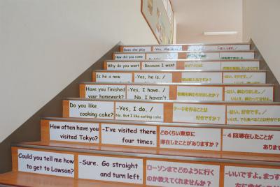 階段で英会話